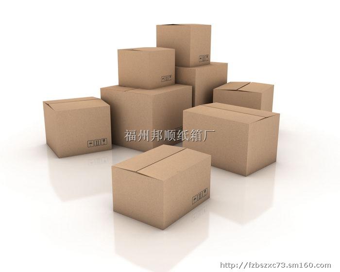 福州牛皮纸箱 福州纸箱 福州运输纸箱 福州包装纸箱