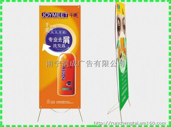 南宁广告设计公司