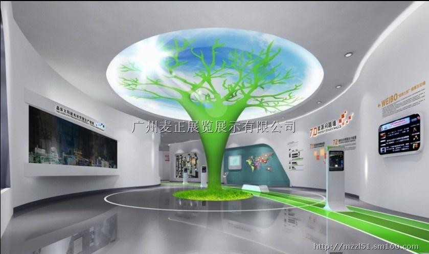 广州vi展览设计公司广州展览设计