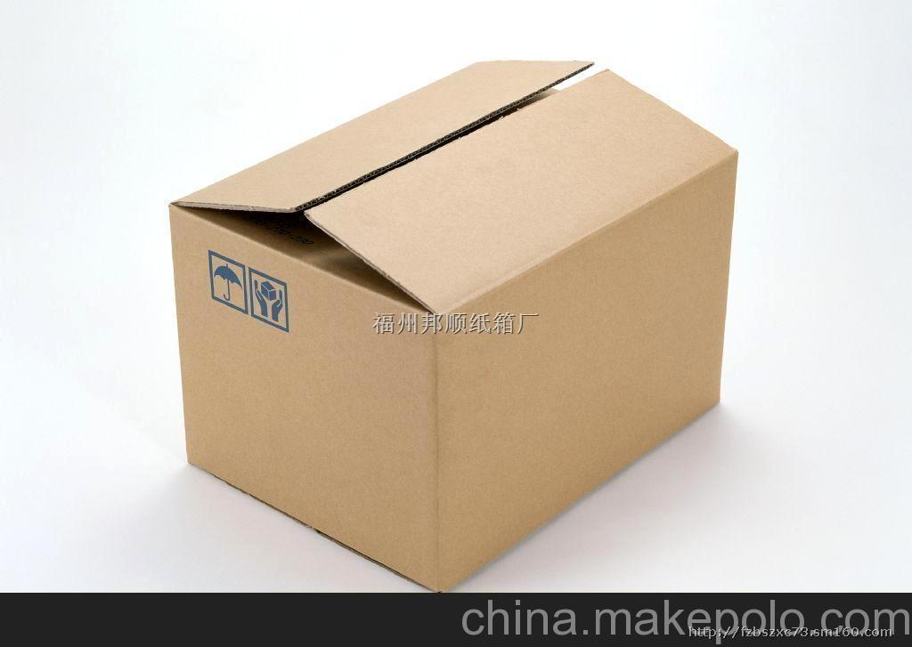 福州衣服包装盒,福州包装纸盒,帽子包装盒