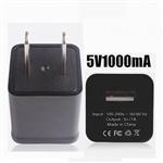 供應三星充電器 CE認證 三星手機充電器