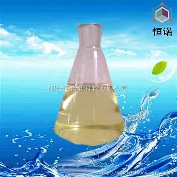 水溶性铜缓蚀剂DTNA