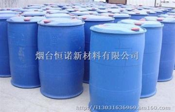 铜缓蚀抑制剂 巯基苯骈噻唑钠(MTNa)