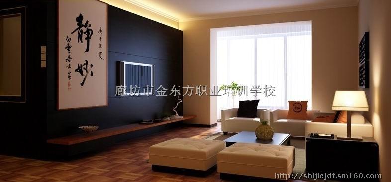 【室内设计施工工艺---木门窗施工工艺】教育培训