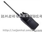 四川对讲机/海能达对讲机TC-700
