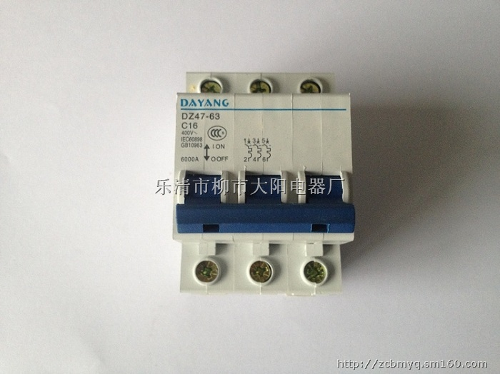 【dz47小型断路器】低压断路器批发价格