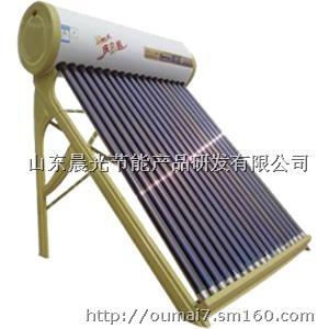 【供应无水箱太阳能】其他批发价格
