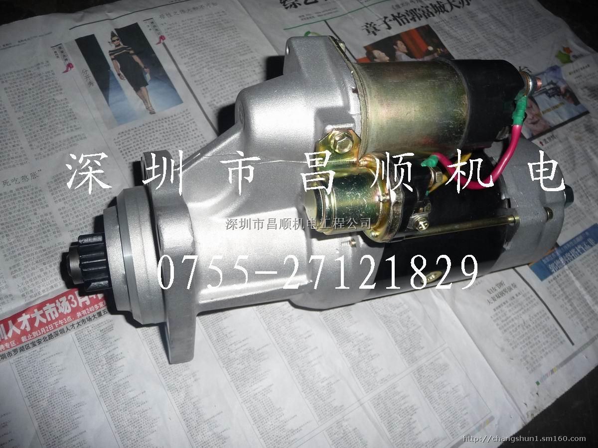 大宇发动机配件p222oem起动机图片