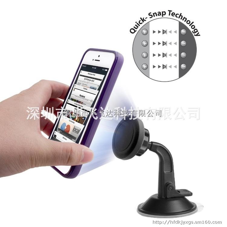1.不管是手机还是GPS,轻轻一放便可安装到位。取拿非常轻松,只需要略微用力便可取下。 2.可以安装在车内任何平坦位置,从而没有了遮挡视线一说。具体可见下图车内实拍。 3.无需将磁铁黏在手机或者手机壳上。携带方便、使用便捷、外观美观。直接将手机放置在多功能面板上即可使用,不用带个磁铁满街跑。 这是一款专为移动设备设计的支撑架,随着科技的发展手机的屏幕越来越大,单手操作和驾车接听电话或者拨打电话使用时有一定的障碍,吸引我多功能车载支架完美的解决了手机和车辆的结合问题,让移动更加完美。 您可以轻松地通过它的磁