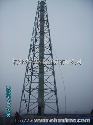 钢烟囱塔架安装施工技术领域