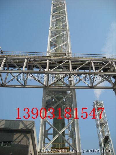 【烟囱塔/烟囱塔架/玻璃钢烟囱/设计/安装】其他批发