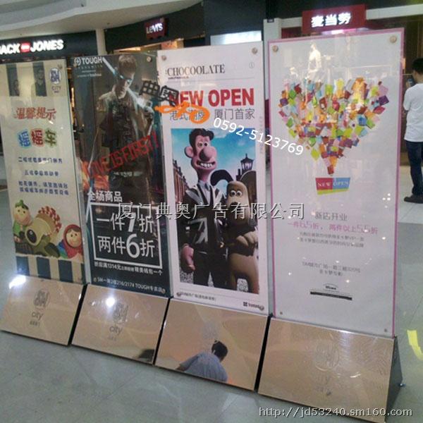 商场广告立牌商场落地广告牌 商场展示牌海报架 不锈