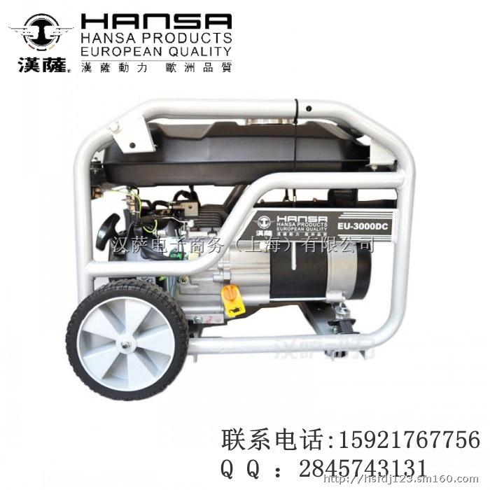 【小型家用汽油发电机】其他批发价格