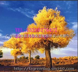 杭州仿真盆栽厂家生产直销真树杆胡杨树北方树