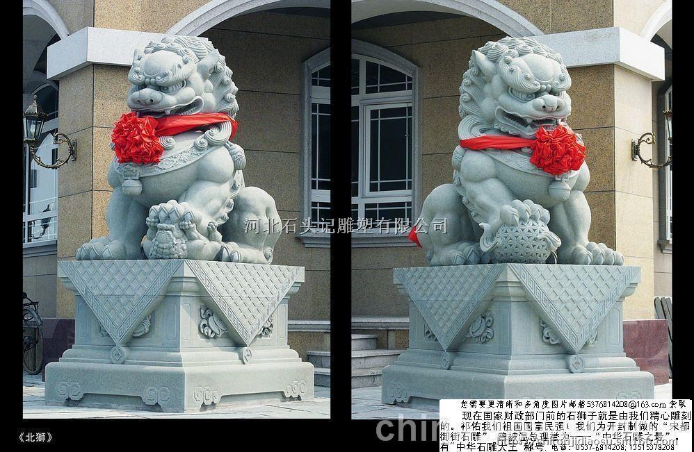 石雕大型北方狮子雕像 仿古狮子雕像 西洋狮子雕塑