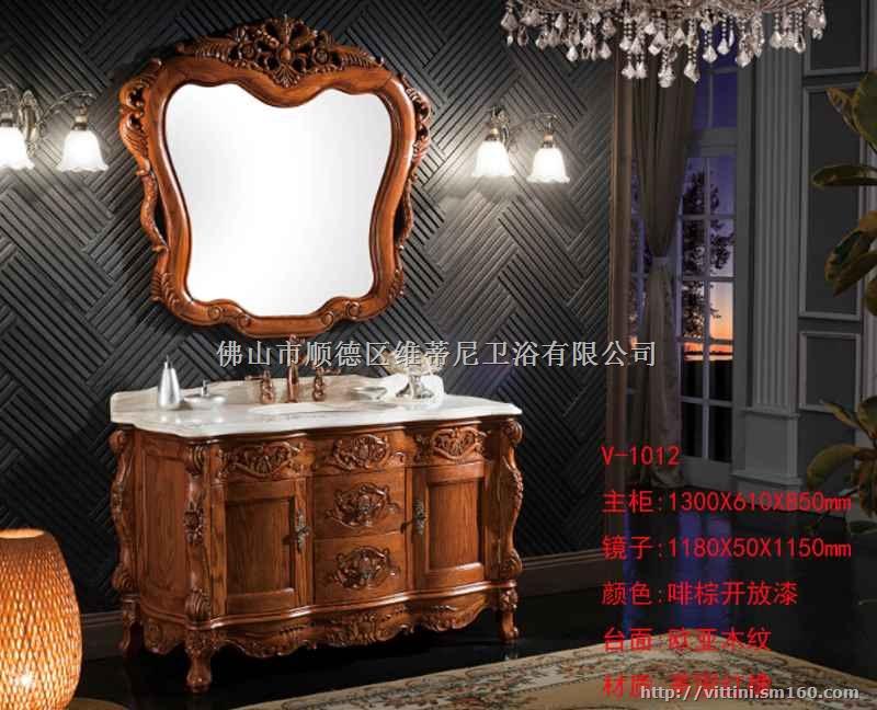【欧式浴室柜品牌,仿古浴室柜十大品牌