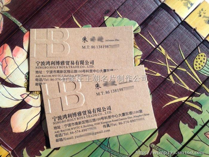 石家庄桥西各种名片设计与制作13833116644
