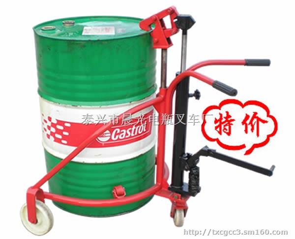 【手动油桶搬运车 油桶小推车