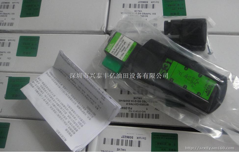 asco电磁阀,现货scg353a051 2.图片