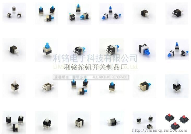 无锁按键开关电路显示图/无锁按键开关结构透视图