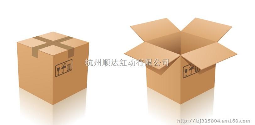 异形纸盒结构设计