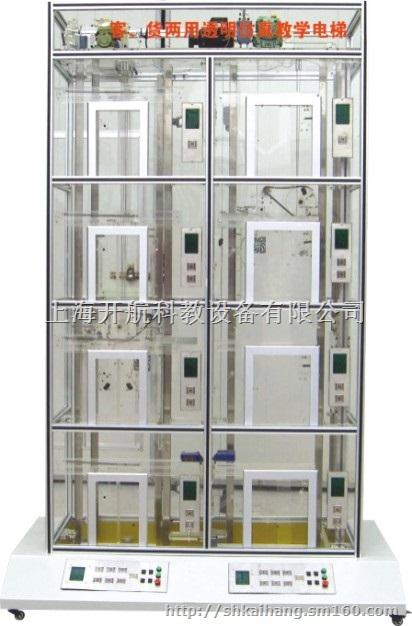 2,控制柜部分:总电源,控制电源,plc可编程控制器,变频器, 接线板等设