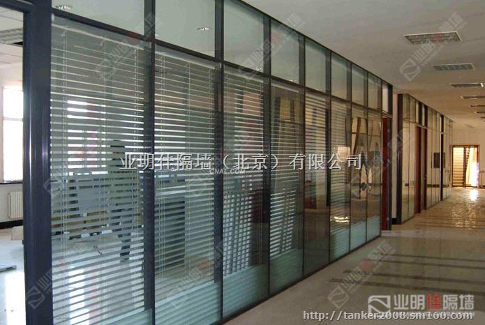 【业明佳隔断墙产品简介】: 业明佳装饰(北京)有限公司简称【业明佳隔墙】,是一家专业生产【成品玻璃隔断墙】,高隔间,【不锈钢玻璃隔断】及【特殊隔断墙设计】的企业,从事多年的【玻璃隔断】型材的研发和设计。具有丰富的设计施工经验,在北京及全国市场都有许多成功案例,玻璃隔断有很多种类型,主要应用于办公空间。属工装范围内,目前市场主营铝镁合金型材高隔断又名高隔间,由双层5MM钢化清玻,内置手动或电动百叶帘和铝镁合金型材组装而成。 我们始终遵循细节决定成败的服务理念,竭诚在每一次产品销售中让客户真正体会到物有所值