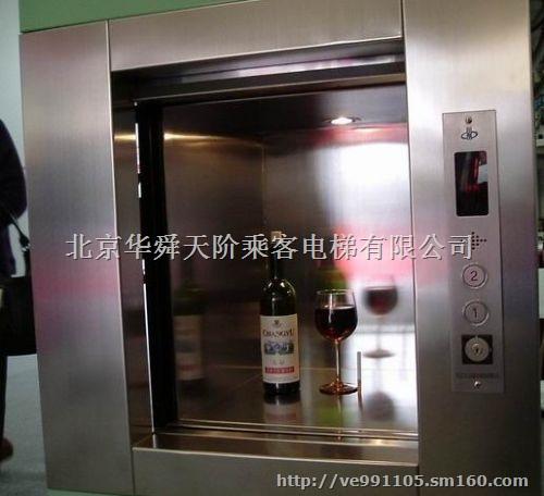 【窗口式别墅电梯】其他机械及行业设备批发价格