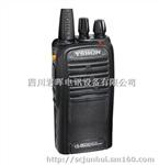 易信对讲机LS-8500