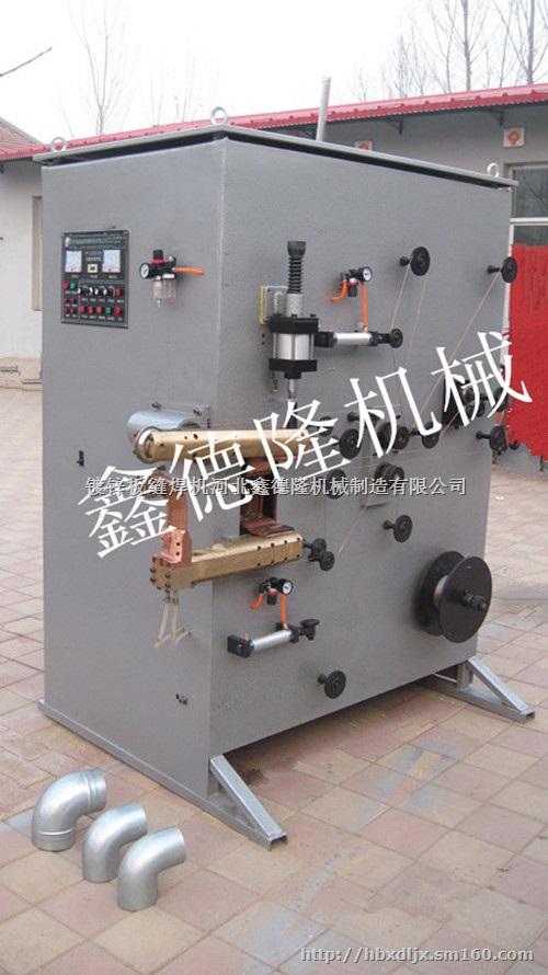 【制桶制罐设备弯头缝焊机】其他机械及行业设备批发