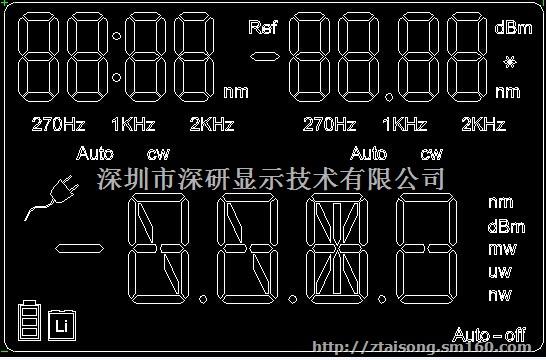 光功率计lcd液晶显示屏
