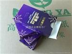 订制小盒装广告纸巾