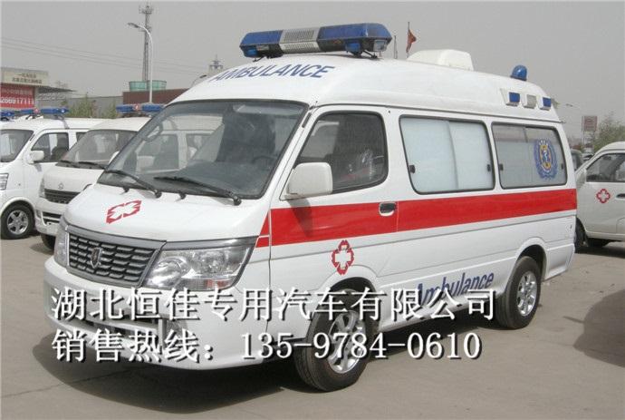 【金杯救护车 135 9784