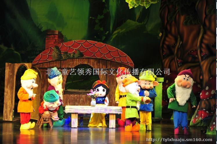 【儿童剧演出经典童话剧白雪公主与七个小矮人】其他