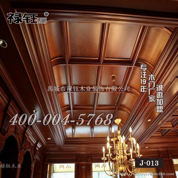 高档会议室装修纯实木吊顶护板 室内高档别墅装修材料
