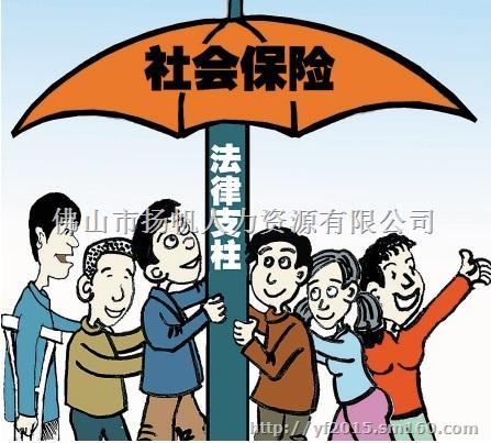 以前在广东工厂打工,单位交的社保,前几年辞职回老家了,社... 华律网