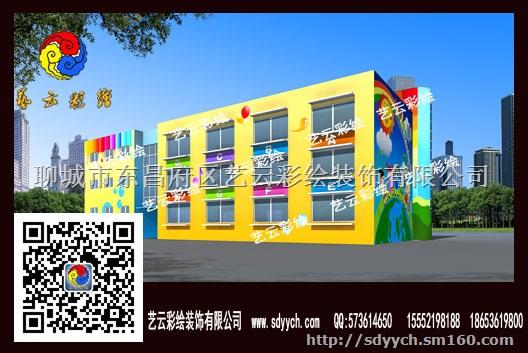 株洲市云龙示范区国际幼儿园布置图片海洋世界