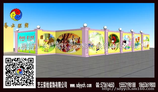 湖南株洲市石峰区幼儿园环境布置墙