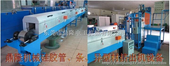 硅胶管挤出机生产线