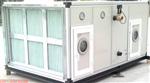冷冻水恒温恒湿空调机