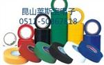 环保阻燃电工胶带 杭州绝缘胶带北京电线胶带