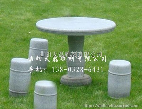 粘土可爱的小家具桌子