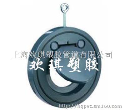 塑料对夹式止回阀 pvc圆片式止回阀 对夹圆片式止图片