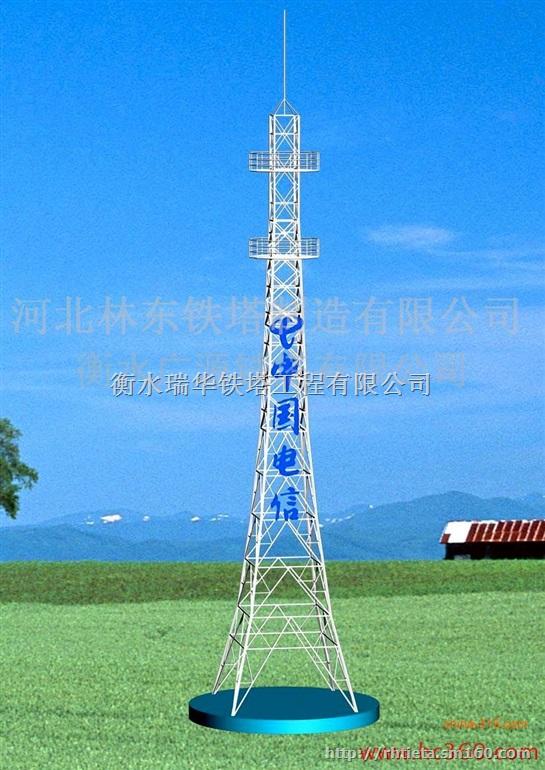 钢塔是重要的通讯、避雷、装饰设施。 分类:通讯钢塔、避雷钢塔、装饰钢塔、。 材质:钢。用途:用于移动/联通/交通卫星定位系统(GPS)等通讯部门,通讯基站、雷达站、机场、油库、导弹阵地、PHS和各类基站的直击雷保护以及建筑物楼顶、发电厂、森林、燃油库、气象站、工厂车间等重要场所。 装饰钢塔。特点:在现代通讯及广播电视信号发射塔工程建设当中,无论用户选择地平面或楼顶铁塔,均起到架高通讯天线,增加通讯或电视发射信号服务半径,达到理想的专业通讯效果.