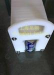 高标准椰汁翻罐器