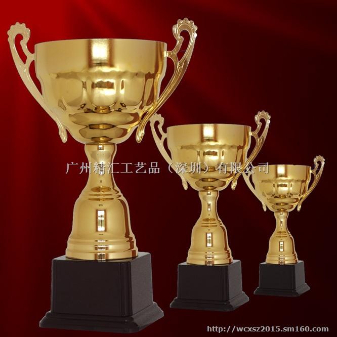 校运动会奖杯,部队运动会奖杯制作,深圳金属奖杯批发