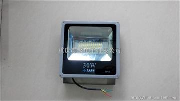 30W LED足瓦投光灯