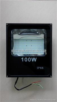 100W LED足瓦投光灯