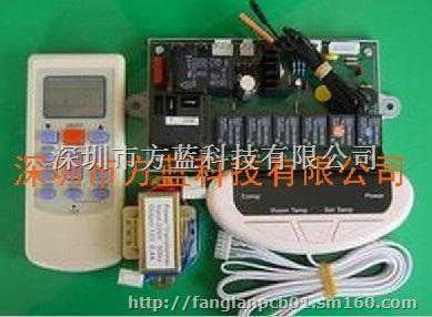 冷暖类型:冷暖电辅 空调pcb电路板线路板方案设计开发生产的功能说明