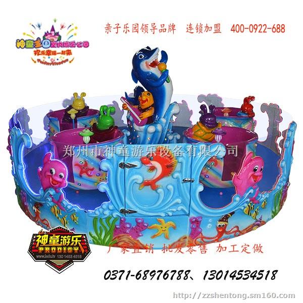网站:儿童游乐设备www